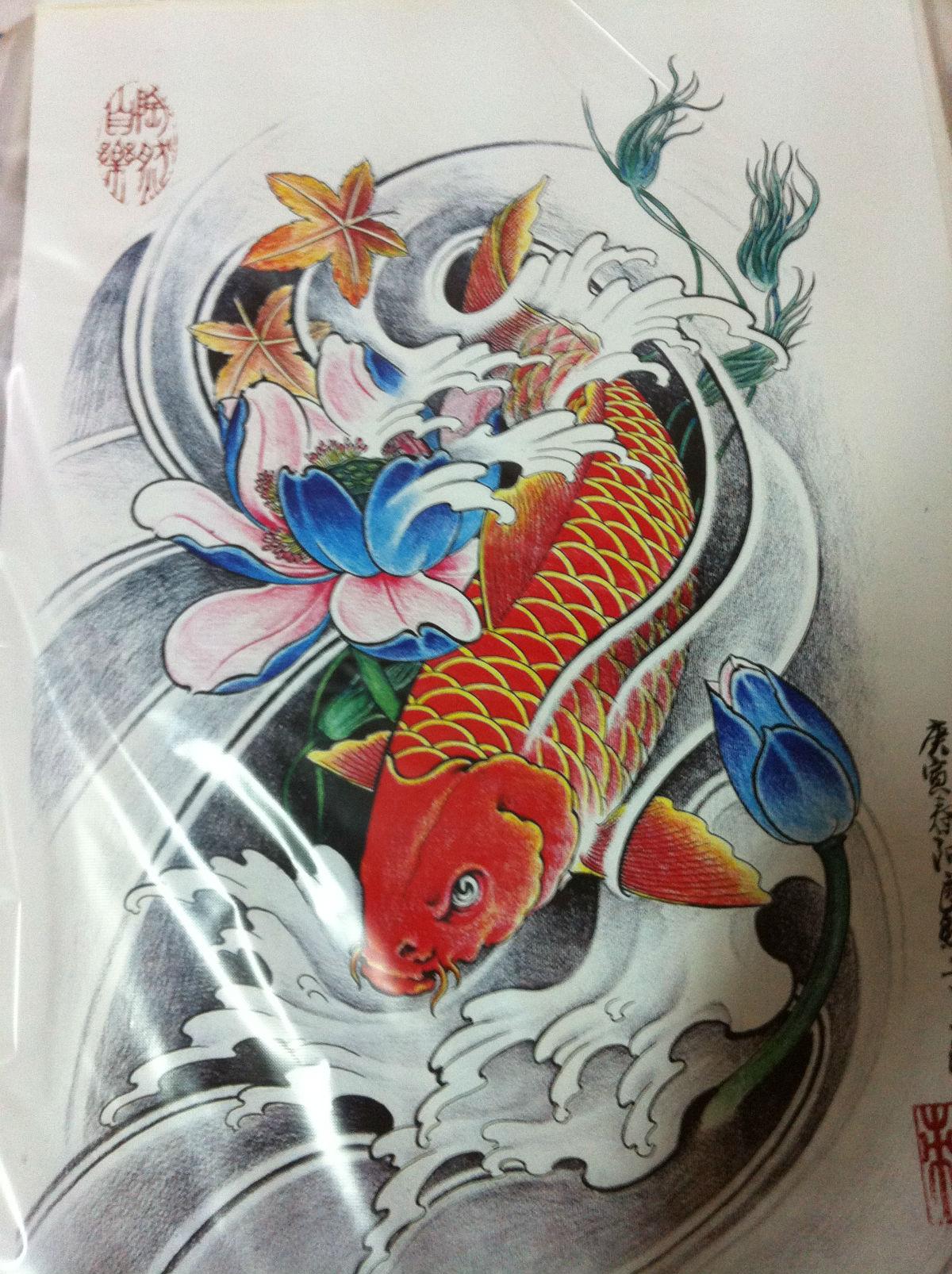 小腿鲤鱼纹身手稿分享展示图片
