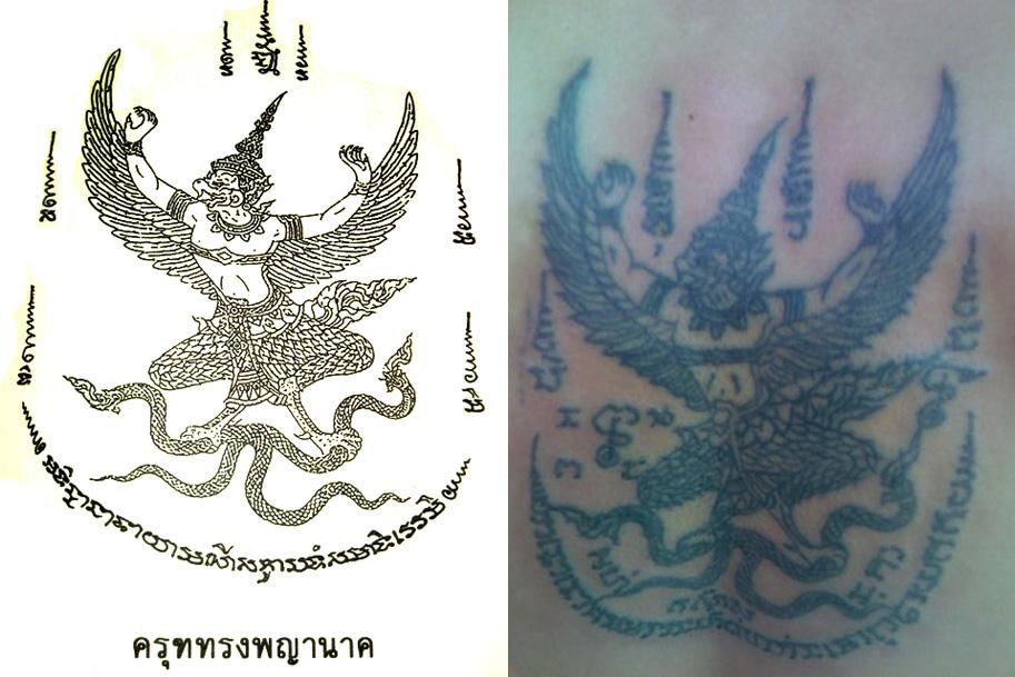 泰国纹身五条经文手稿分享展示图片