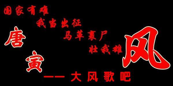 一个猥琐男人爬到她身上做活塞运动的是日本电影;一