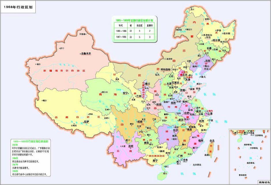 美国政区图中文版