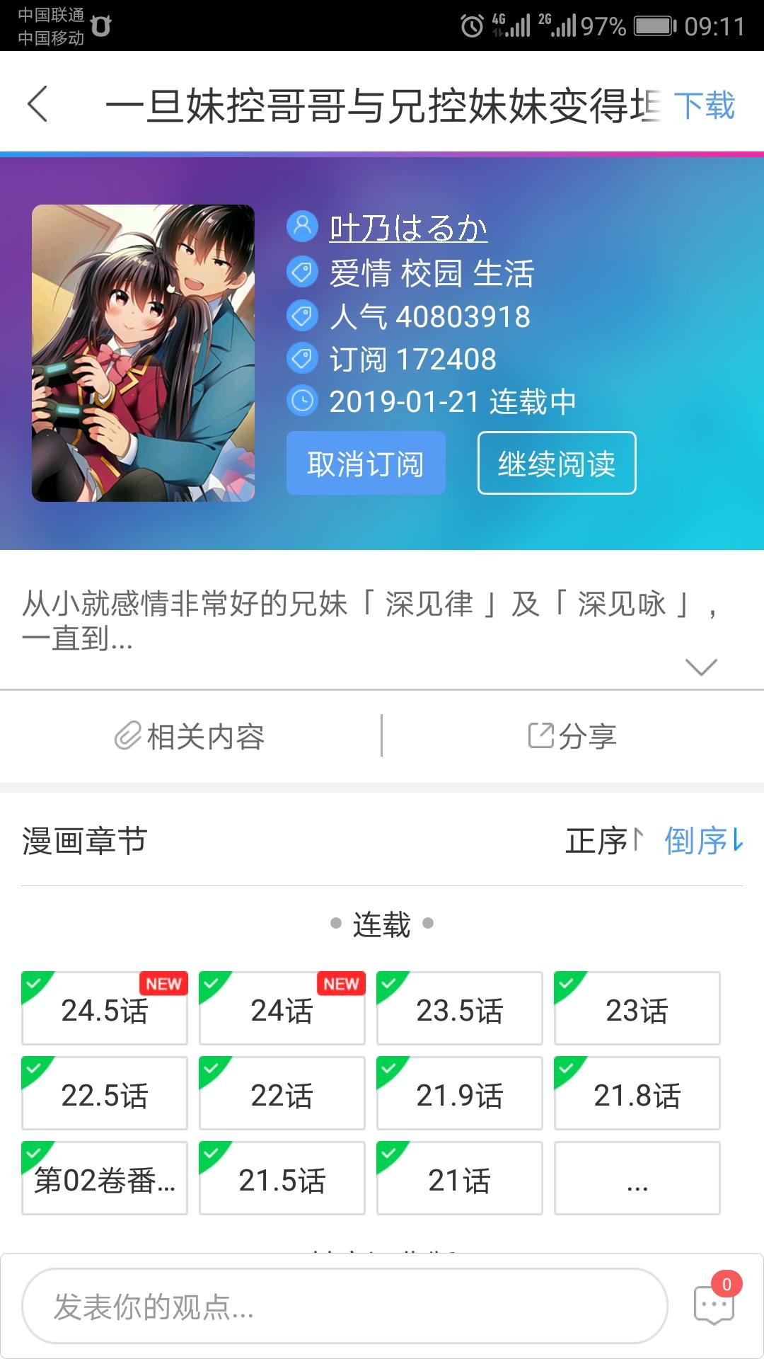 辽宁宏盛机械制造有限公司 - wellbet188|吉祥坊手机
