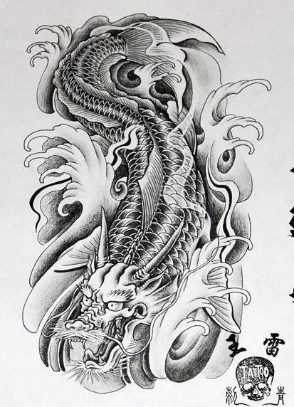 般若鲤鱼纹身手稿 鲤鱼纹身手稿 招财鲤鱼纹身手稿