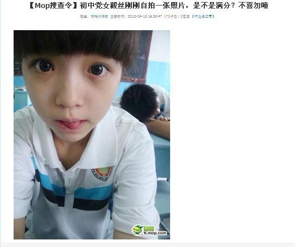 真实的初中女生照片_网络惊现14岁初中女生被誉黑丝 ...