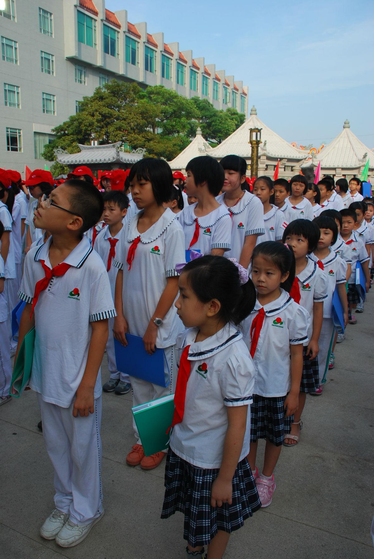 [潮阳实验学校]2011年祭孔活动图片