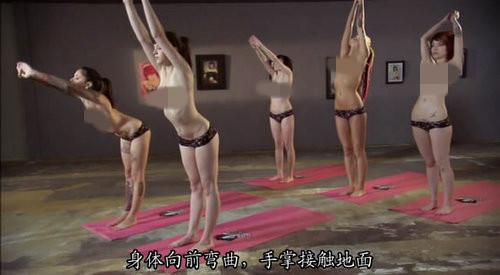 美女自我虐待指南中文字幕