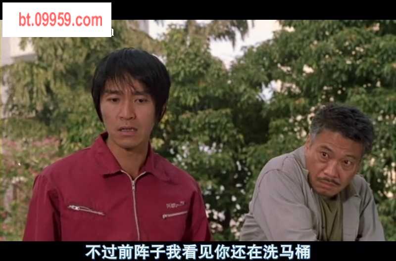 吴孟达,周星驰,赵薇在《少林足图片