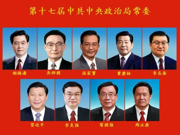 历代领导人照片图片大全 历届国家领导人与夫人的照片图片