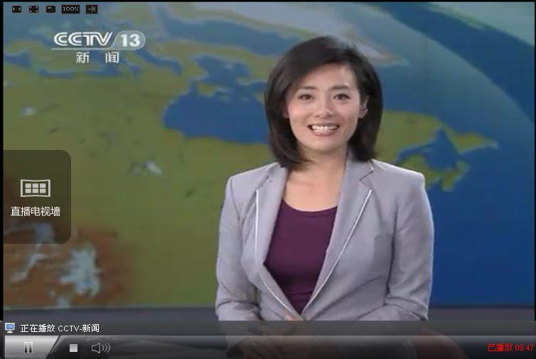 央视主持慕林杉辞职