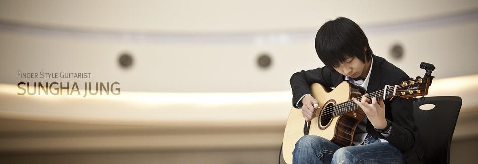 弹吉他的 女生头像