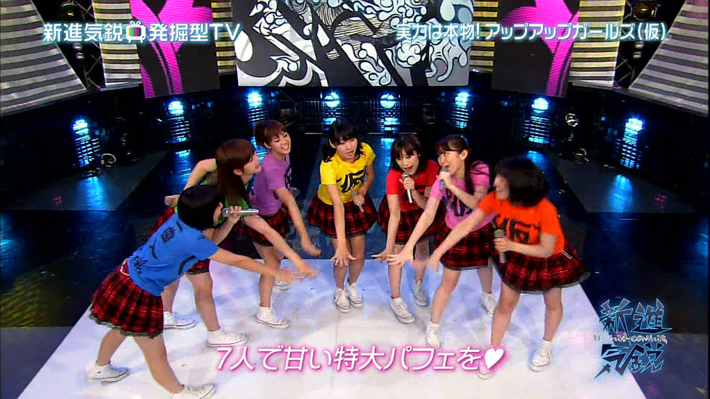 SUPER☆GiRLSの画像 p1_24