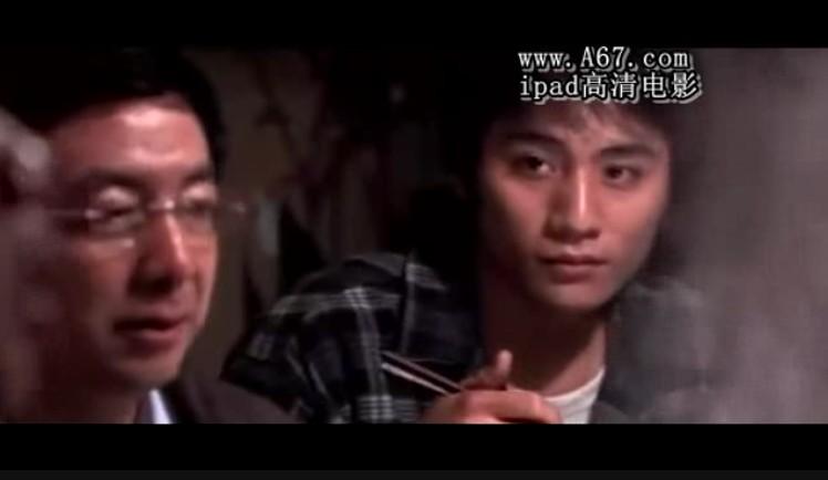 有一种片片不叫钙片 蓝宇 刘烨和胡军哦