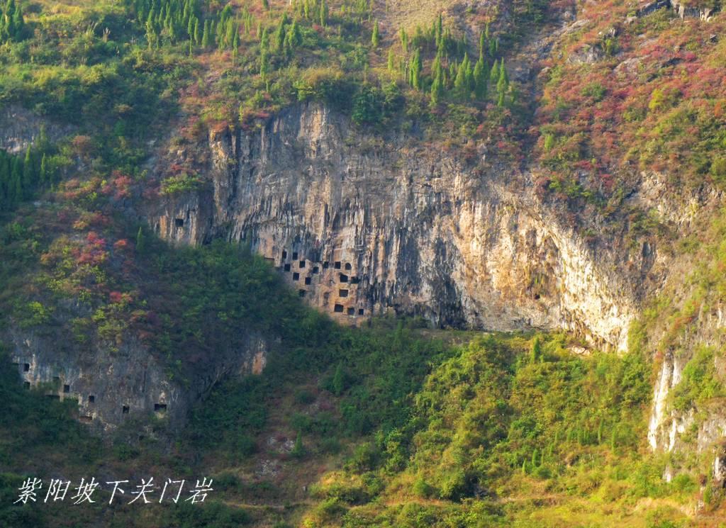 紫阳台 狮子包 关门岩 原始古朴重庆巫山官渡九曲紫阳河,岸边景点马鞍图片