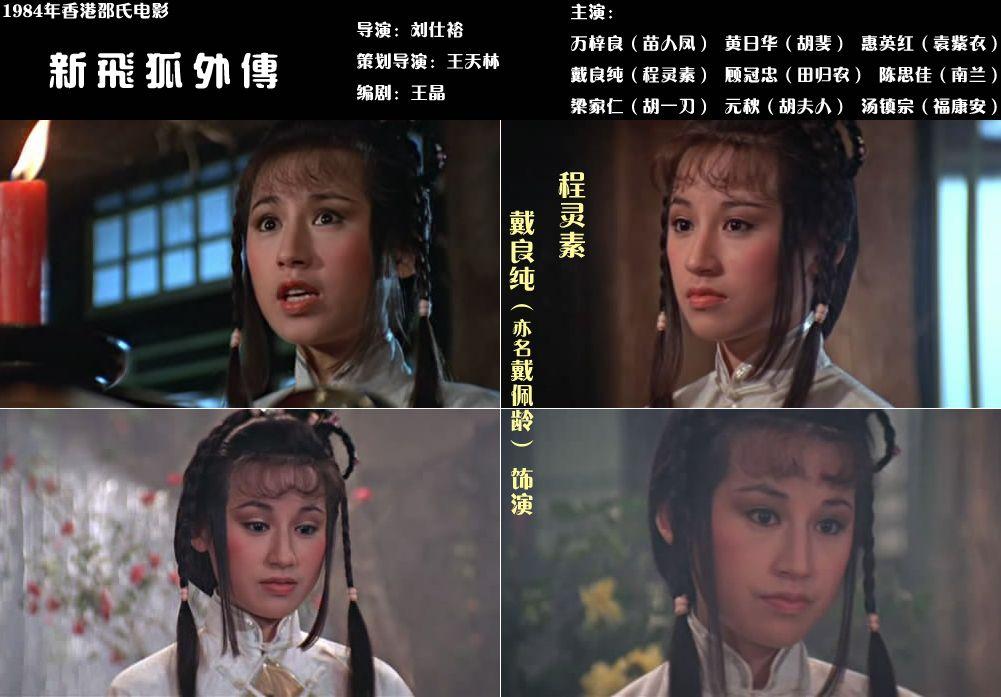 silk024女主角叫什么