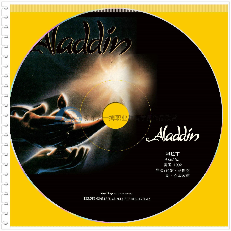认证证书:adobe《创意设计师图片