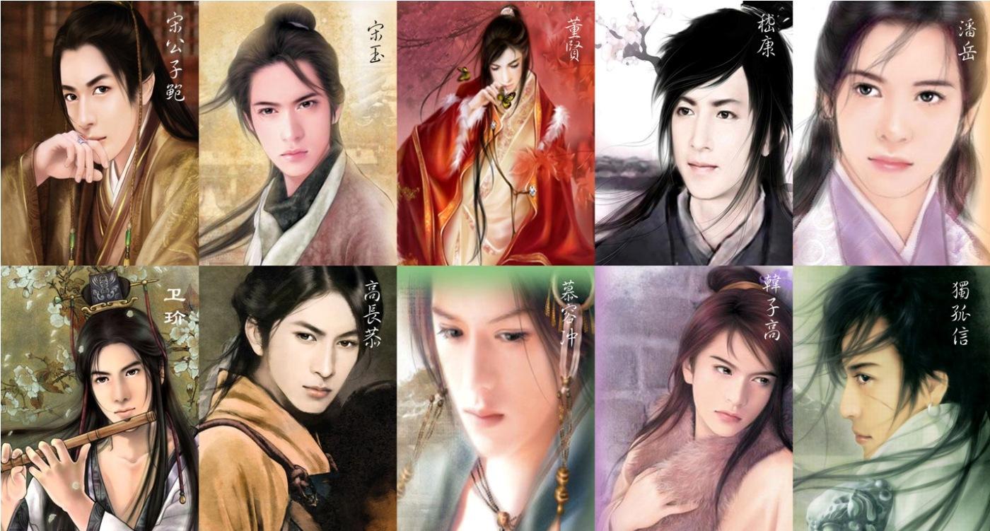 中国古代美男子图片 中国第一美男子是谁 偶不是纯良美男子高清图片