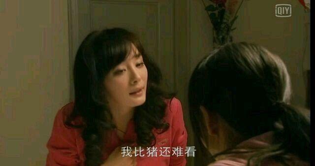 魏王豹的老婆好像有点小聪明 ?