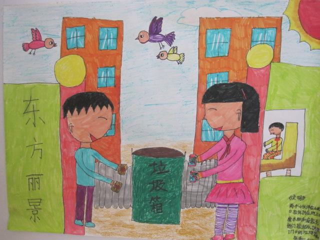 学校文明礼仪儿童画分享展示图片