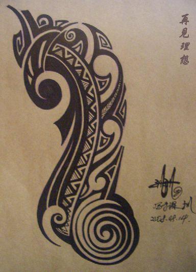 玛雅图腾臂环纹身,玛雅图腾纹身图案图片