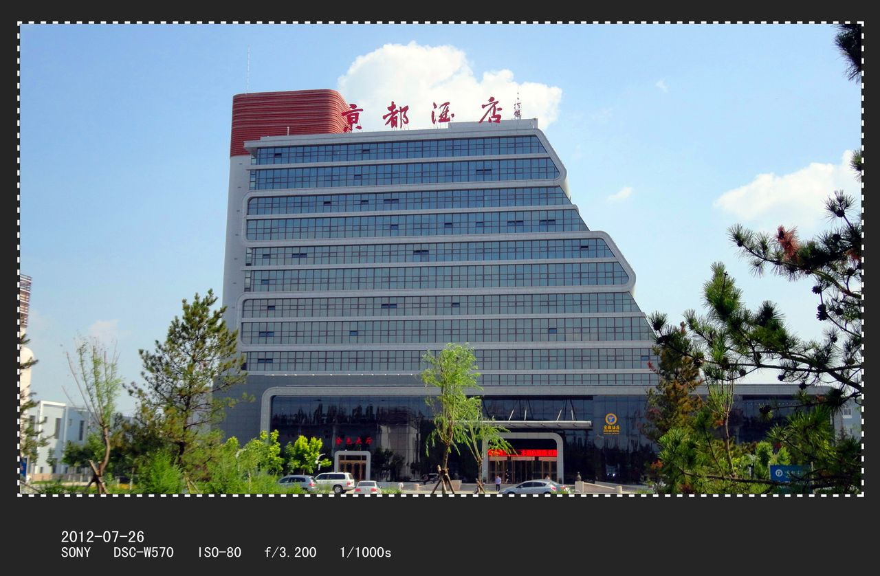 巴林左旗科技局刘海峰分享展示图片