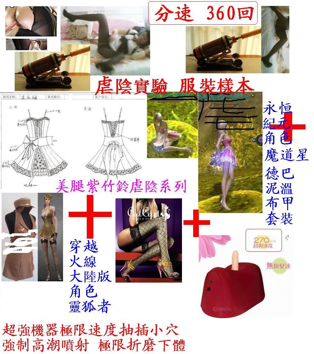 紫竹铃七次实验图片