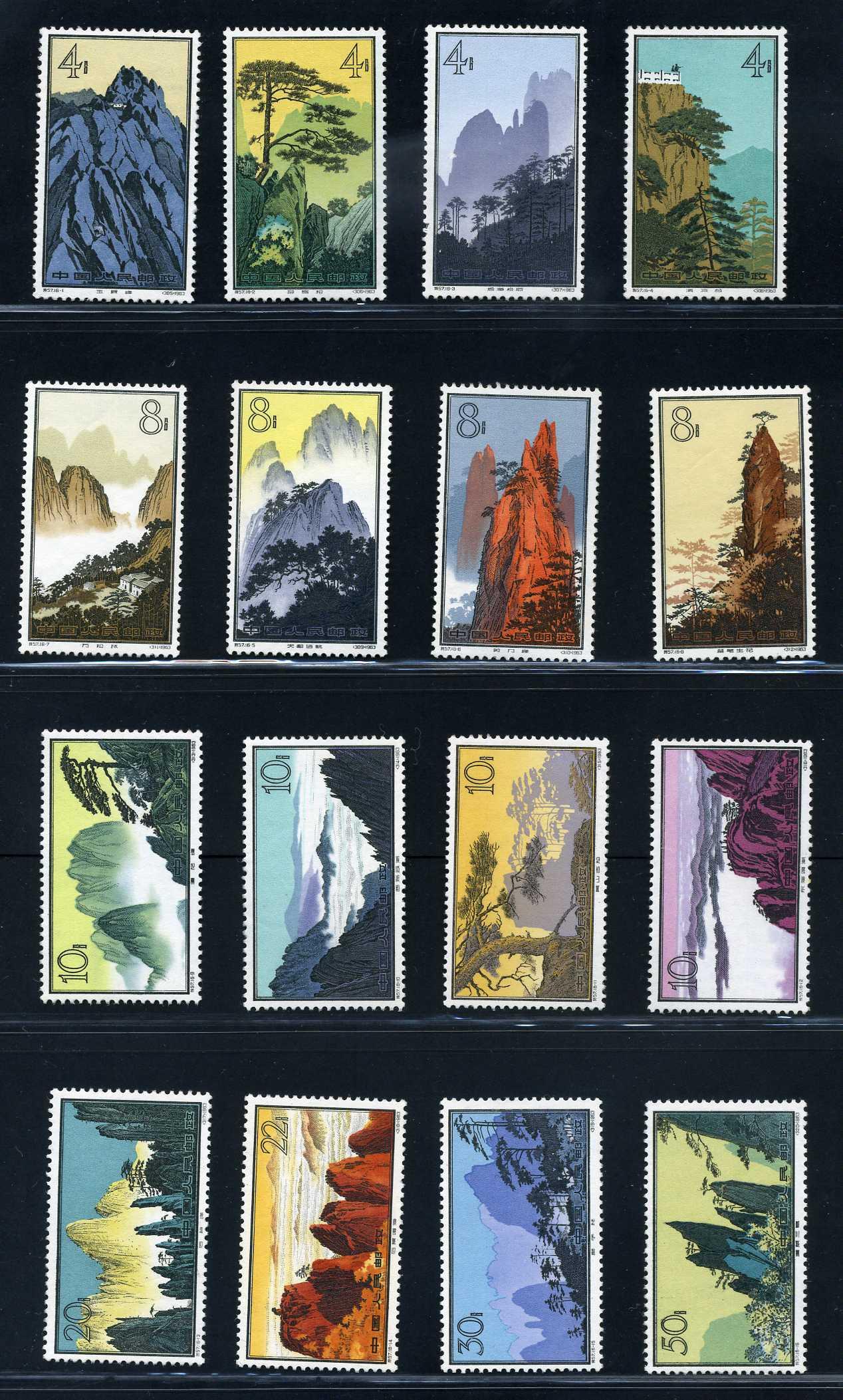 新中国的最佳邮票 1949 1979 你最喜欢哪一套 集邮吧 百度