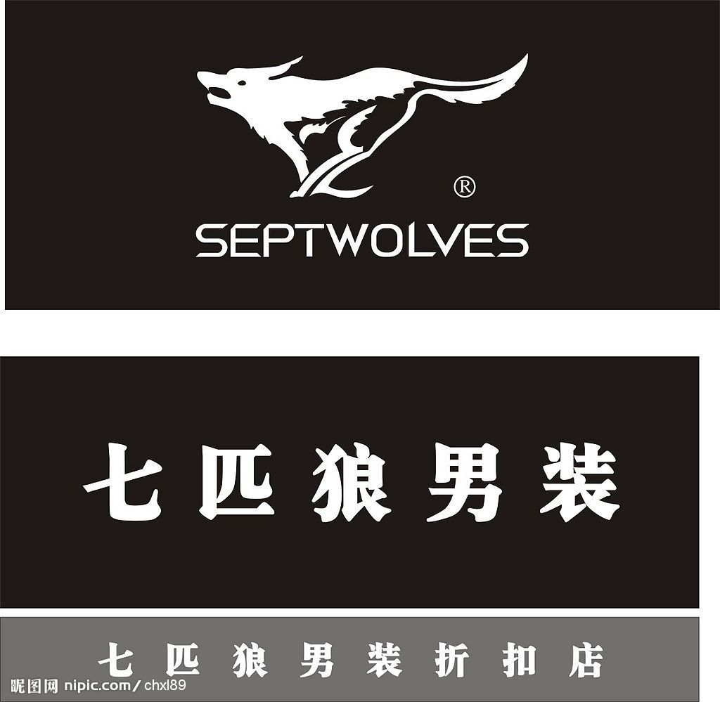 logo logo 标志 设计 图标图片
