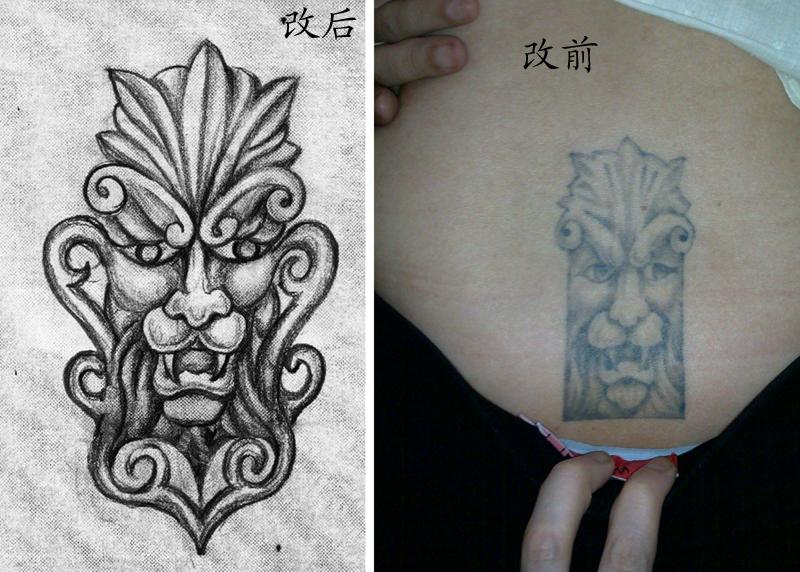 莆田罗龙纹身作品图片