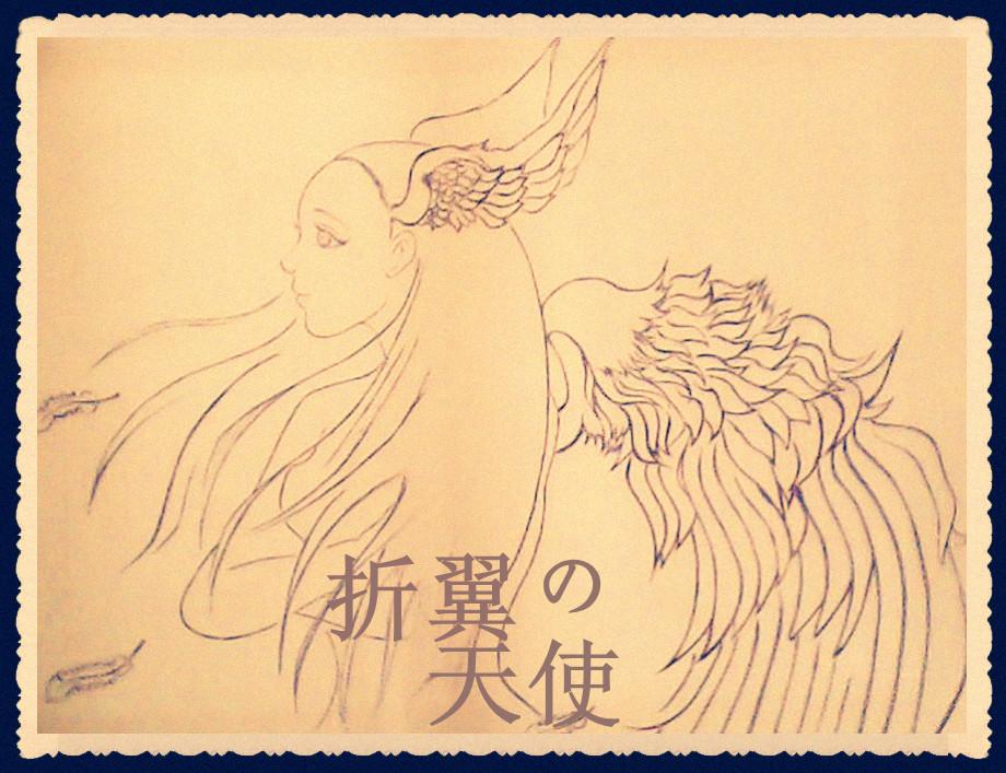 折翼天使手臂纹身分享展示图片