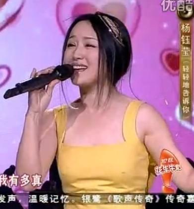 美女杨钰莹没带罩罩有木有?