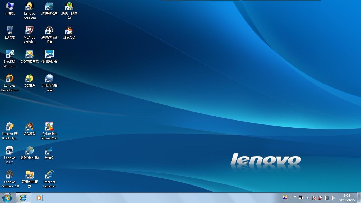 win7桌面中图标设置小图标后为什么中间有一行空白_windows7吧_百图片