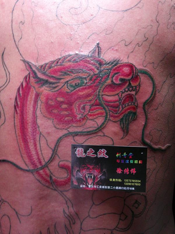 招财辟邪貔貅纹身图片大全 招财辟邪的貔貅纹身图片高清图片