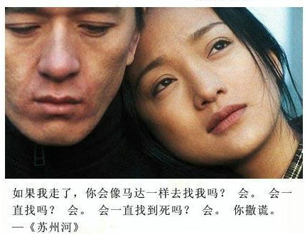2017年香港电影有哪些