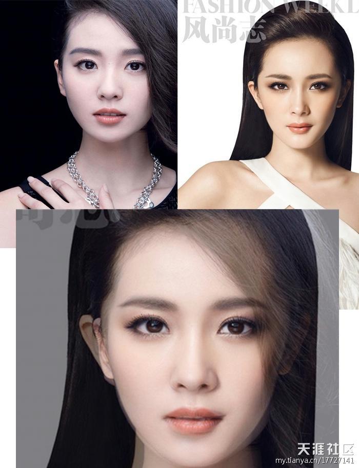 当美女明星合成一张脸时 2012吧