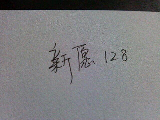 少字的笔画-王红,这个来自北国的女孩,少了点北方女人的豪放,多了些的是江南