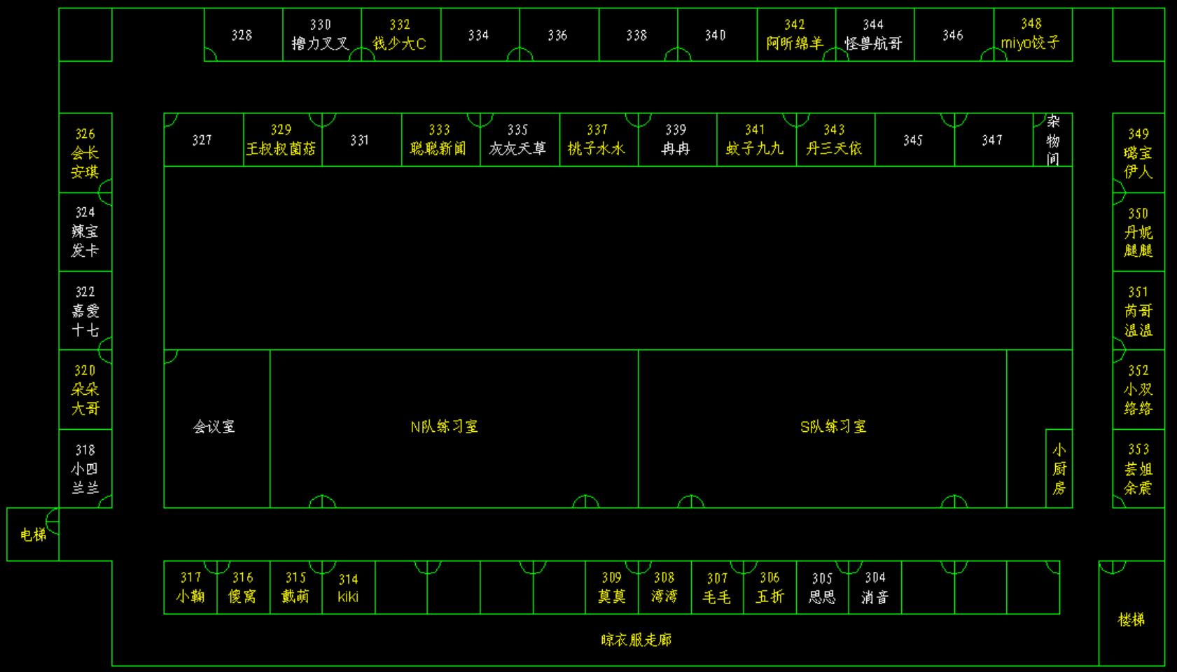 【リケジョ・宅舞姫】 天草たん Game1【& SNH48新鮮系】©2ch.netYouTube動画>66本 ->画像>765枚