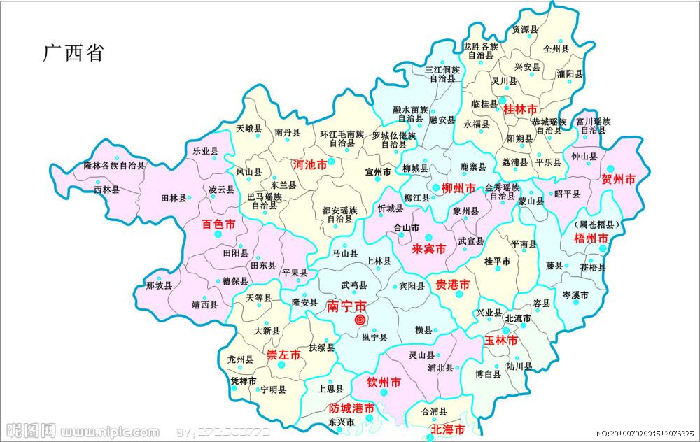 广西省玉林市地图_图片搜索图片