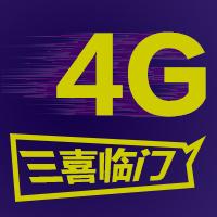 七彩虹平板4G新品三连发,抽奖得大奖!