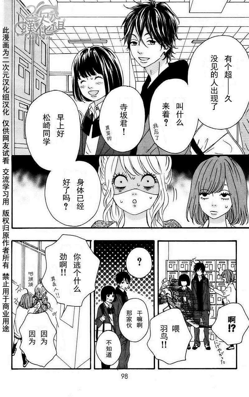 母亲失格漫画中文全集