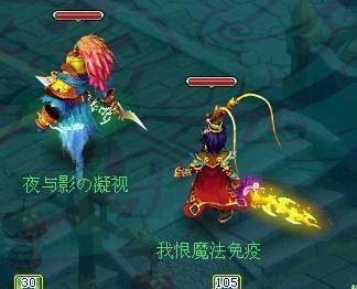 神武人物新造型 神武人物符石 神武阿修罗人物装饰 神武 新造型