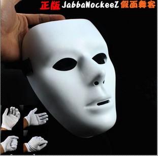 黑客鬼脸面具头像