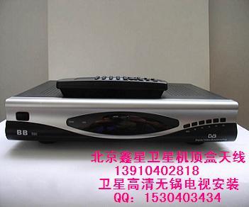 卫星天线锅 无锅卫星电视接收器 卫星天线锅高清图片