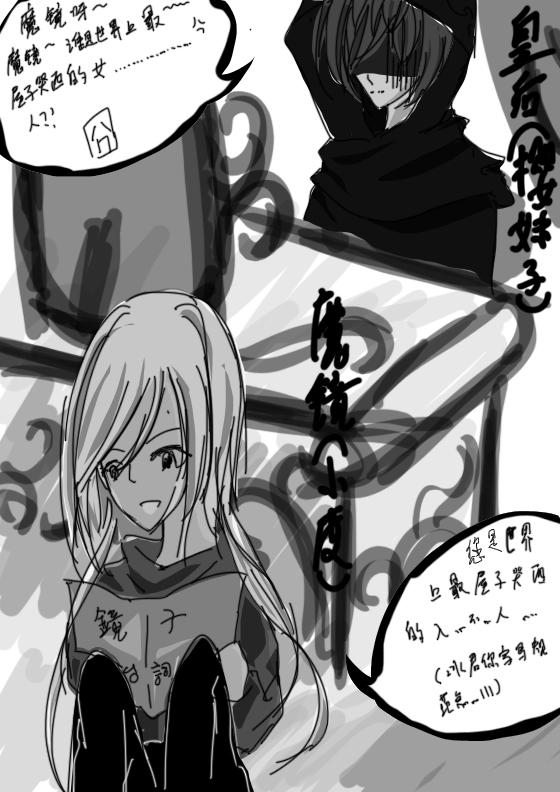 白雪公主h本子