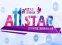2015 Astar
