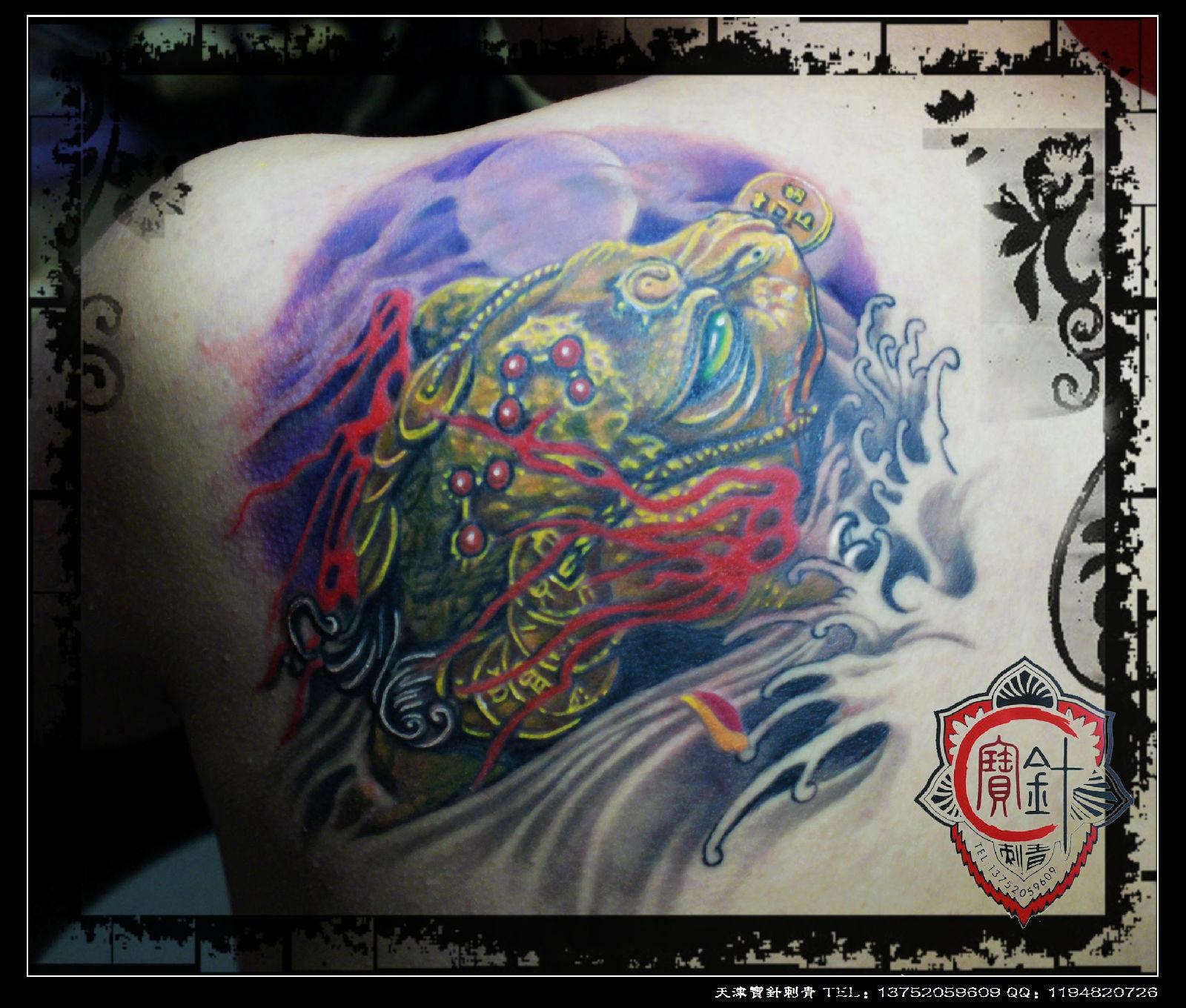 龙鱼小臂潮流纹身手稿分享展示图片