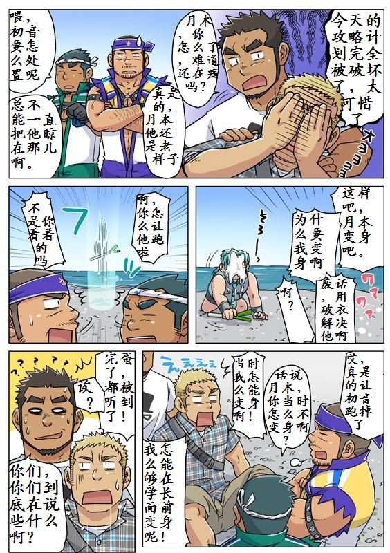 福利漫画彩漫百度贴吧