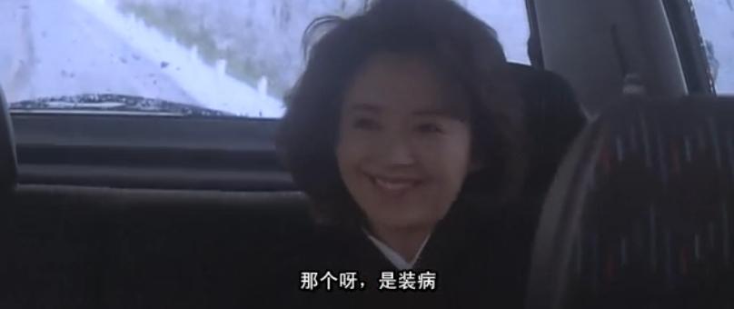 【图解】日本电影《情书》