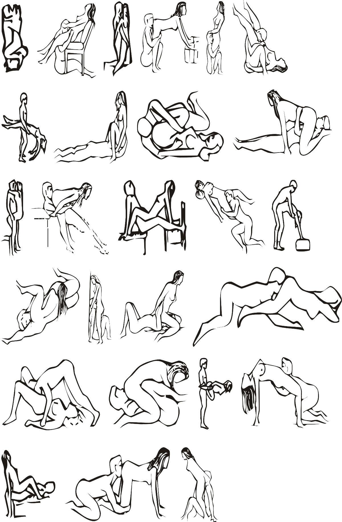 26个字母演变而来的26种姿势图片