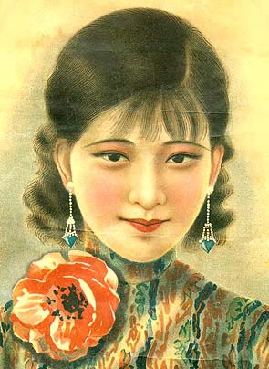 民国时期的美女招贴画