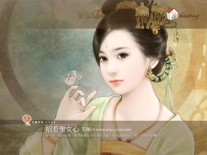 【美图】古代美女图都是画出来的
