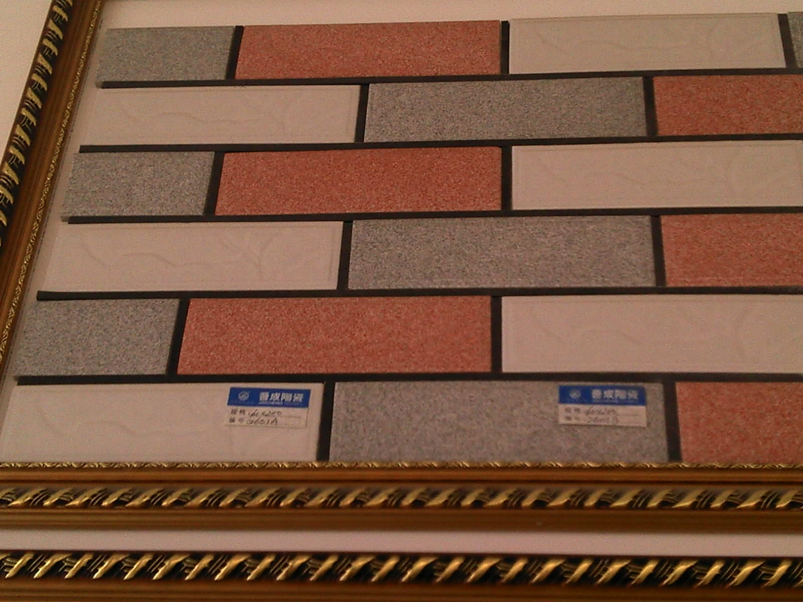 请问装潢专家,上图作为新建房子的外墙瓷砖,三种颜色该如何高清图片